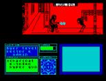 Marsport ZX Spectrum 52