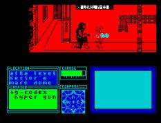 Marsport ZX Spectrum 66