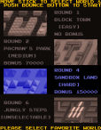 Pac-Mania Arcade 63