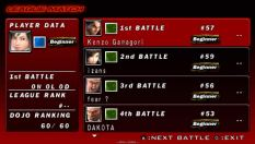 Tekken - Dark Resurrection PSP 027