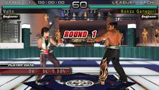 Tekken - Dark Resurrection PSP 030