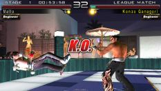 Tekken - Dark Resurrection PSP 036