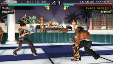 Tekken - Dark Resurrection PSP 039