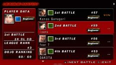 Tekken - Dark Resurrection PSP 042