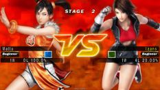 Tekken - Dark Resurrection PSP 044
