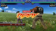 Tekken - Dark Resurrection PSP 060