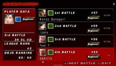 Tekken - Dark Resurrection PSP 072
