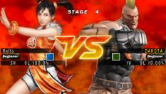 Tekken - Dark Resurrection PSP 073