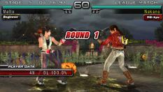 Tekken - Dark Resurrection PSP 086