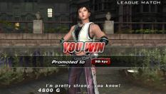 Tekken - Dark Resurrection PSP 102