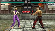 Tekken - Dark Resurrection PSP 111