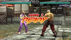 Tekken - Dark Resurrection PSP 114