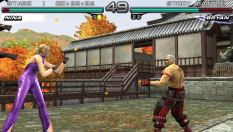 Tekken - Dark Resurrection PSP 115
