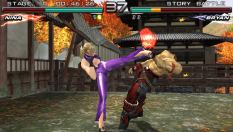 Tekken - Dark Resurrection PSP 116