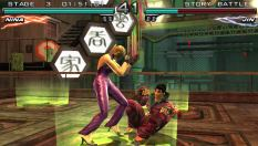 Tekken - Dark Resurrection PSP 126