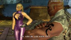 Tekken - Dark Resurrection PSP 134