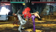 Tekken - Dark Resurrection PSP 138