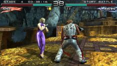 Tekken - Dark Resurrection PSP 142