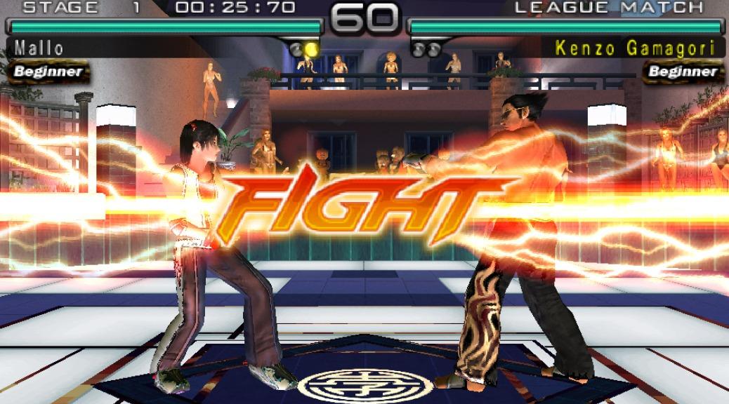 Tekken Dark Resurrection Psp The King Of Grabs