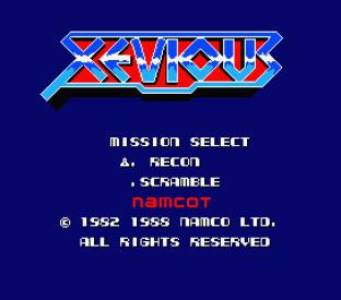 Xevious - Fardraut Saga MSX 001