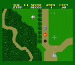Xevious - Fardraut Saga MSX 006
