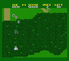 Xevious - Fardraut Saga MSX 010