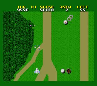 Xevious - Fardraut Saga MSX 012