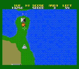 Xevious - Fardraut Saga MSX 020