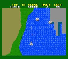 Xevious - Fardraut Saga MSX 021