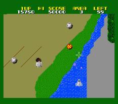 Xevious - Fardraut Saga MSX 022