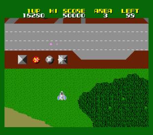 Xevious - Fardraut Saga MSX 023