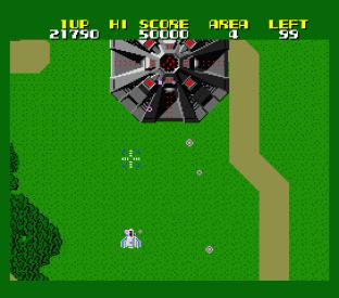 Xevious - Fardraut Saga MSX 031
