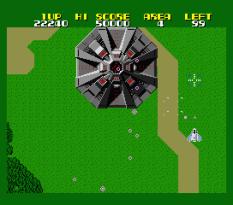 Xevious - Fardraut Saga MSX 032