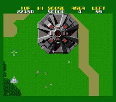 Xevious - Fardraut Saga MSX 033