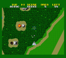 Xevious - Fardraut Saga MSX 043
