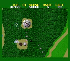 Xevious - Fardraut Saga MSX 044