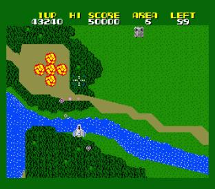 Xevious - Fardraut Saga MSX 045