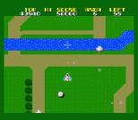 Xevious - Fardraut Saga MSX 047