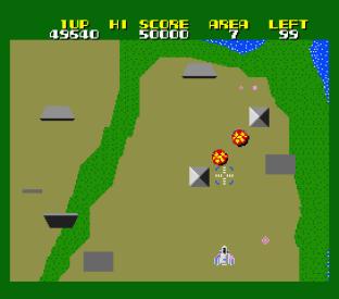 Xevious - Fardraut Saga MSX 053