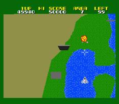 Xevious - Fardraut Saga MSX 054