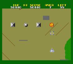 Xevious - Fardraut Saga MSX 055
