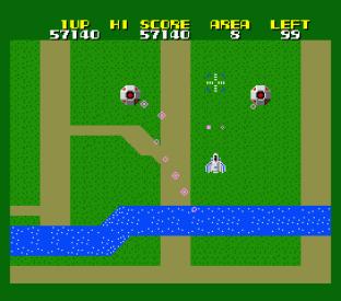 Xevious - Fardraut Saga MSX 064