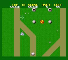 Xevious - Fardraut Saga MSX 065