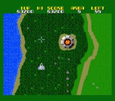 Xevious - Fardraut Saga MSX 066