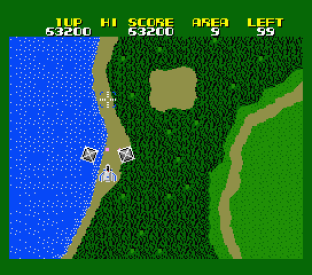Xevious - Fardraut Saga MSX 067