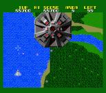 Xevious - Fardraut Saga MSX 068