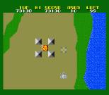 Xevious - Fardraut Saga MSX 073