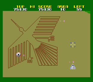 Xevious - Fardraut Saga MSX 075