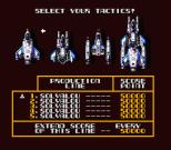 Xevious - Fardraut Saga MSX 082