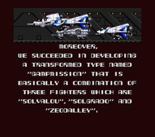 Xevious - Fardraut Saga MSX 086